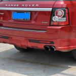 Обвес Hamann narrow для Land Rover Sport — 2