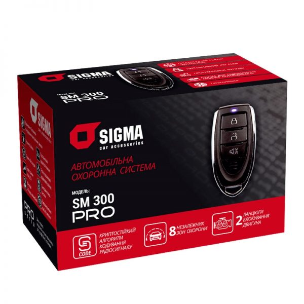 Система ЦЗ Sigma SM 300 Pro