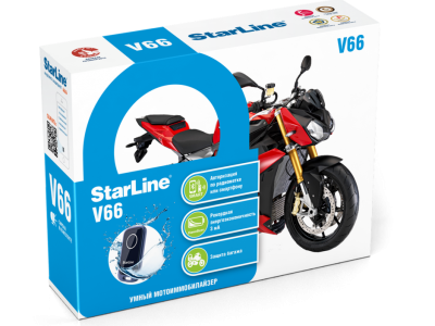 Мотоиммобилайзер Starline V66 / Мотосигнализация Старлайн V66