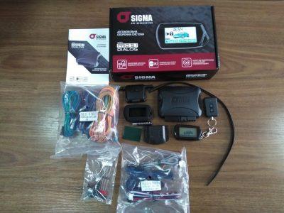 Сигнализация Sigma Pro 5.1 / Купить Сигма Про 5.1 Одесса