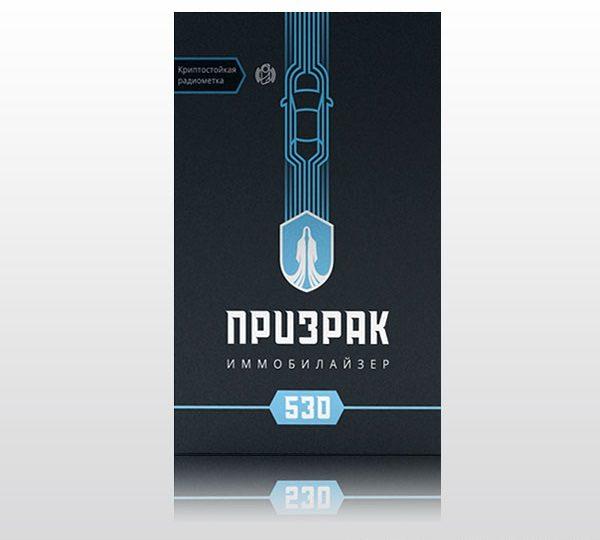 Иммобилайзер Prizrak 530 / Иммобилайзер Призрак 530