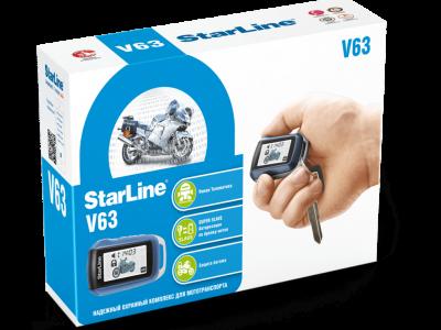 Мотосигнализация Starline V63 / Мотосигнализация Старлайн В63