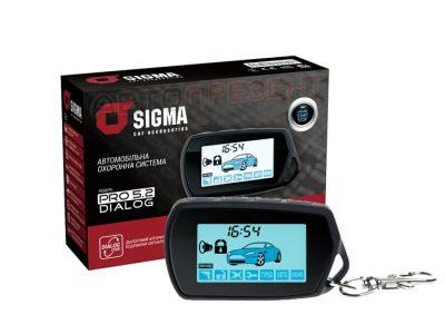 Сигнализация Sigma Pro 5.2