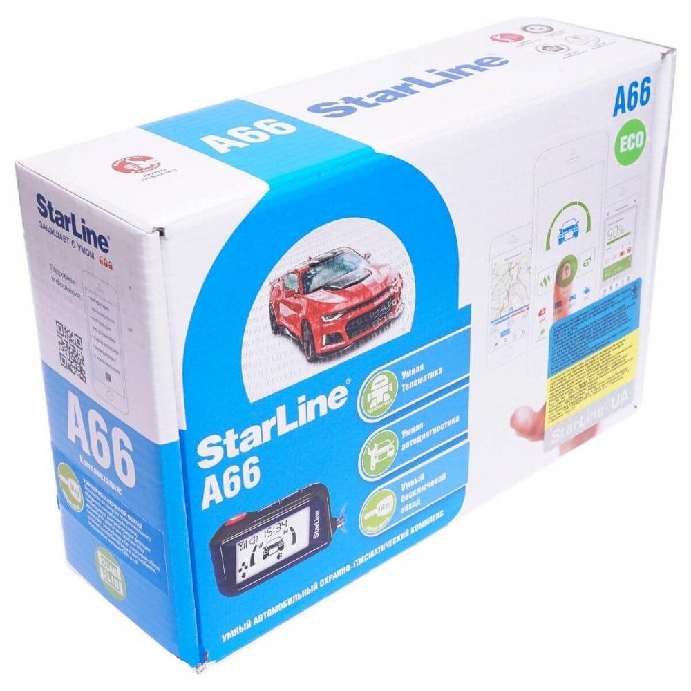 Автосигнализация StarLine A66 / Сигнализация старлайн а66