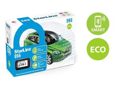 Автосигнализация StarLine E66 BT eco/ сигнализация старлайн Е66 ВТ еко