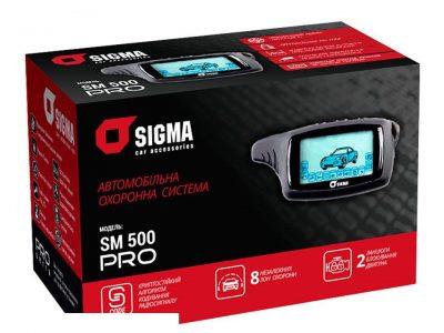 Двусторонний замок Sigma SM 500 Pro
