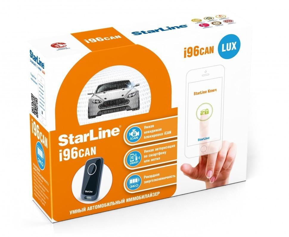 Иммобилайзер Starline i96 CAN Lux / Иммобилайзер Старлайн и96 кан люкс