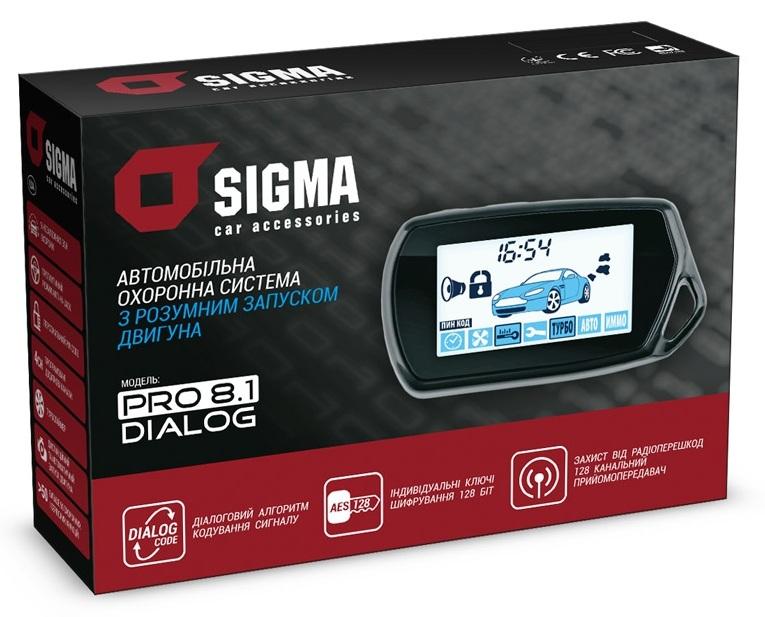 Сигнализация с автозапуском Sigma Pro 8.1
