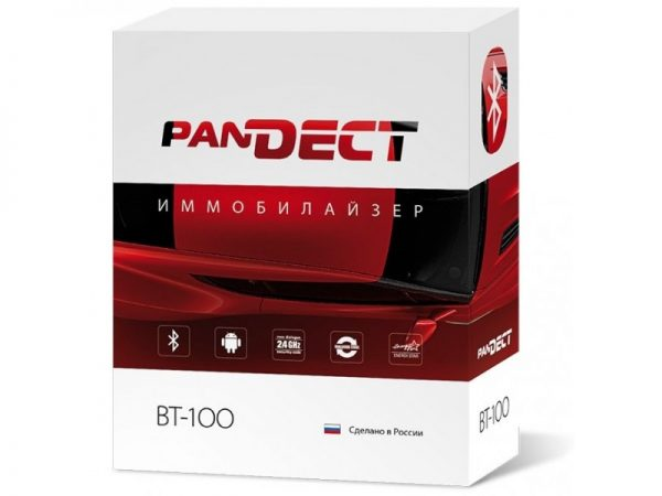Иммобилайзер Pandect BT-100 / Иммобилайзер Пандект БТ-100