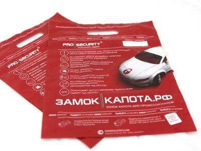 Купить замок капота Prolock Electro (Универсальный мини-сфера)
