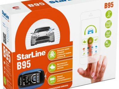 Автосигнализация StarLine B95 BT GSM GPS/ Сигнализация СтарлайнВ95 ВТ ЖСМ ЖПС