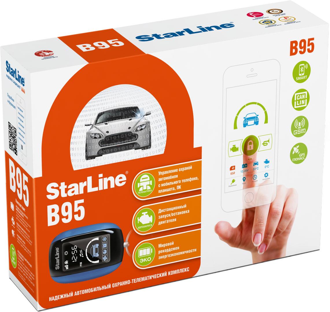 Автосигнализация StarLine B95 BT GSM GPS/ Сигнализация Старлайн В95 ВТ ЖСМ ЖПС