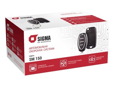 Система Sigma SM 150