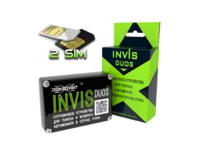 GPS закладка с двумя симками X-Keeper invis duos Главная