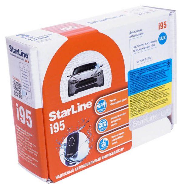 Иммобилайзер Starline i95 LUX / Иммобилайзер Старлайн и95 люкс