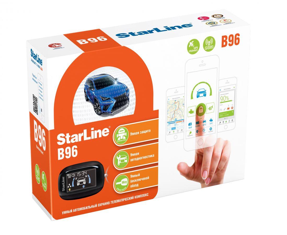 Автосигнализация StarLine B96 GSM GPS /Сигнализация Старлайн В96 ЖСМ ЖПС