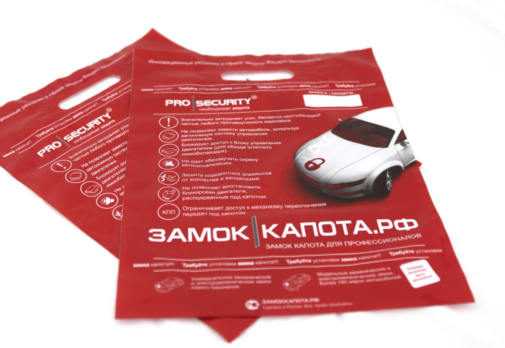 Купить замок капота Prohoodlock Electro (Модельный)