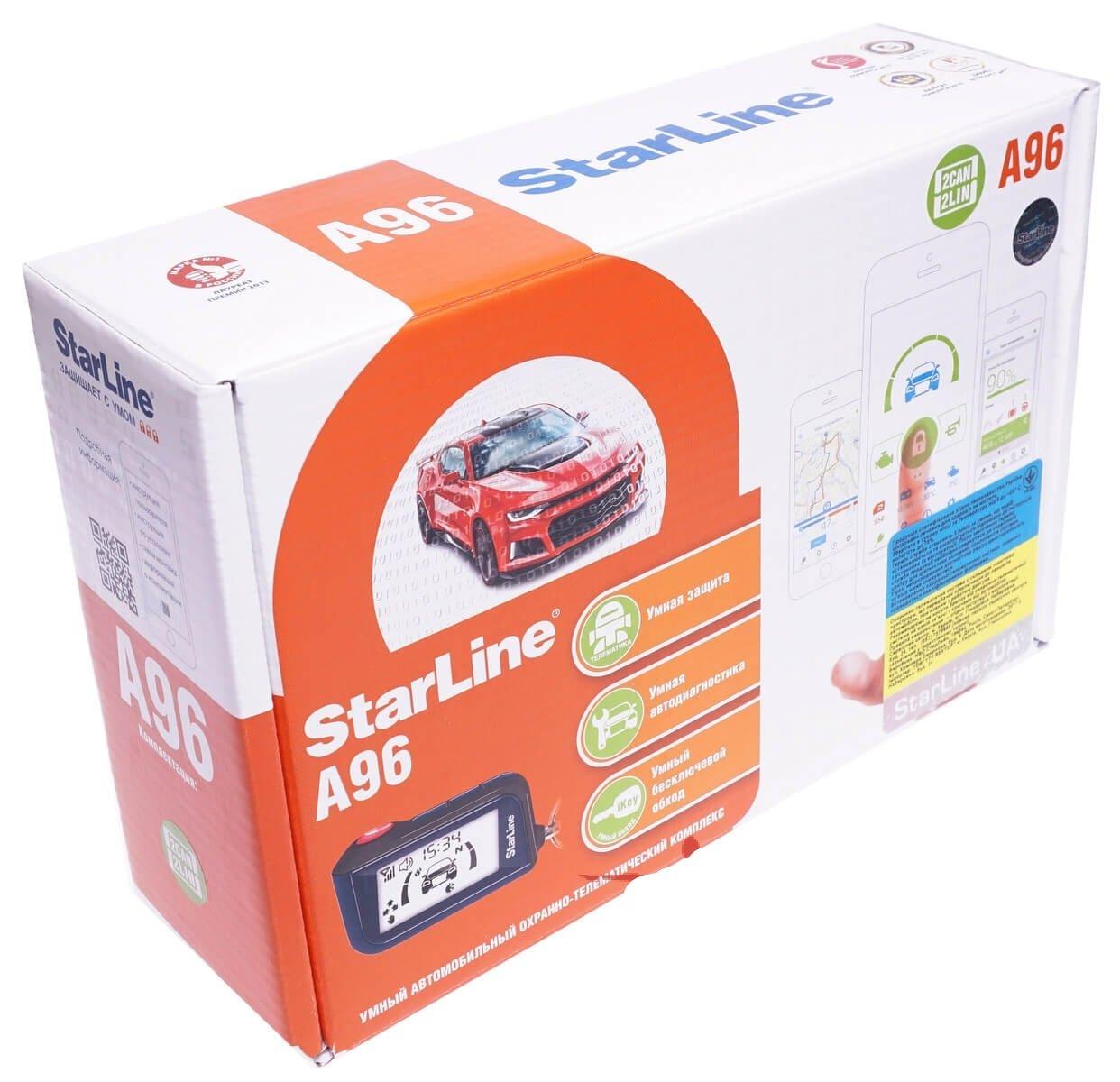 Автосигнализация StarLine A96 GSM / Сигнализация Старлайн А96 ЖСМ