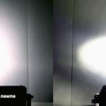 e36_lighting_5.1200x1000w