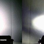 e36_lighting_6.1200x1000w