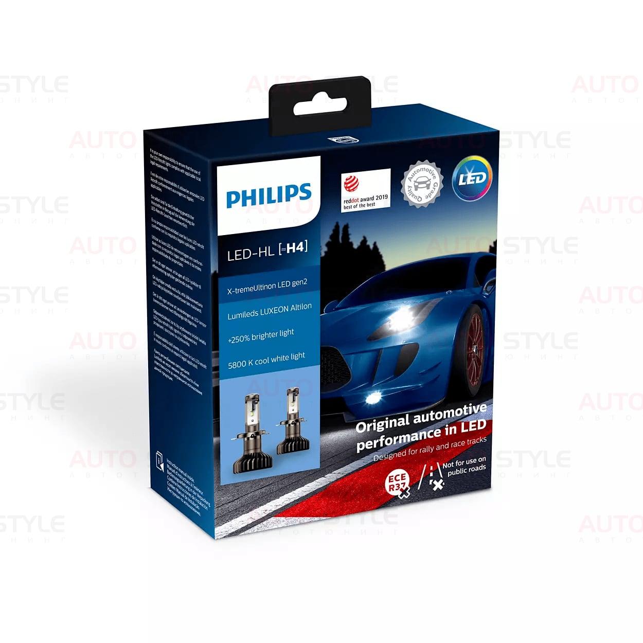Комплект диодных ламп PHILIPS 11342XUWX2 H4 Ultion +250% 5800K Комплект диодных LED ламп PHILIPS 11342XUWX2 H4 Ultion +250% 5800K (2 шт.)