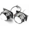 """Автомобильные линзы AMS Bi-LED i2 2.8"""""""