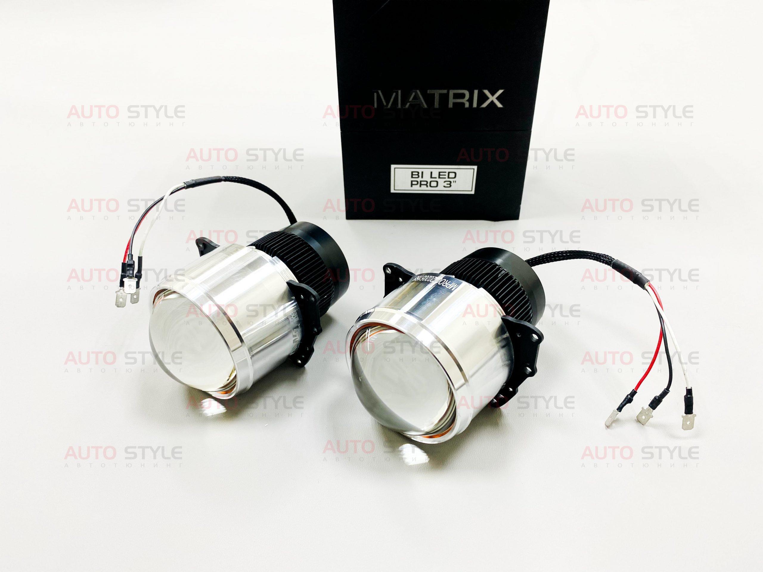 Светодиодные Линзы AMS Bi-LED i5s Matrix 3″ Pro Светодиодные Линзы AMS Bi-LED i5s Matrix 3″ Pro